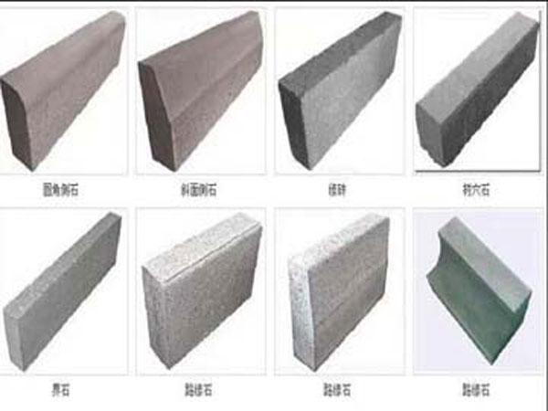 工程用石材