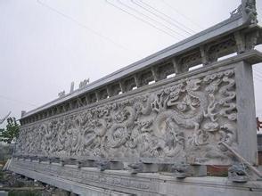 石雕九龙壁